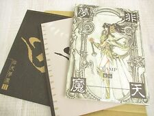 RG VEDA Illustration HITEN MUMA Art Book CLAMP Complete Set *