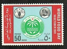 Oman Stamp - Freedom from hunger Stamp - NH
