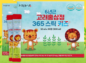 Korea 6 Years Red Ginseng Extract 365 Everytime 30 Sticks for Kids panax patigue