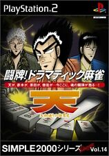 Used PS2 SIMPLE2000 Series Dramatic Mahjong TEN a boy of Tianhe Street Japan
