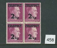 MNH stamp BLOCK / WWII Germany / 2Kg Overprint / 1944 Military / Adolph Hitler