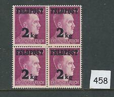 MNH stamp BLOCK / Nazi Germany / 2Kg Overprint / 1944 Military / Adolph Hitler