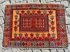 Vintage  Small  Turkoman Tribal  Baluche  Panel  Rug  32,6'' X 23,6''  Area Rug