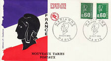FRANCE FDC - 899 1814 1815 1 MARIANNE de BEQUET 5 10 1974