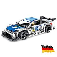 Technic M3 Car Auto R 42056 42083 42110 42065 Bausteine Blöcke MOC Steine