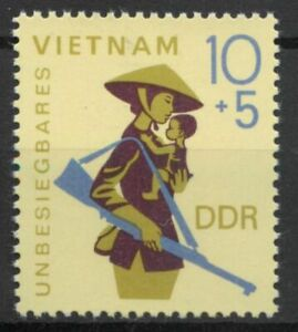 Germany East DDR 1968 Aid For Vietnam SG E1092 MNH mint A244