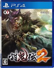 Used  PS4  Toukiden 2 Japan Import Japanese version