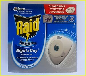 Repellent RAID Mosquito Tiger Insect Night & Day Silicon tile - 2-Pack Refill