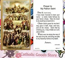 Prayer to my Patron Saint - Paperstock Holy Card