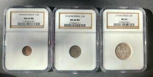 1/4 kopeck 1909, 1/2 kopeck 1912, 20 kopecks 1915 !  NGC MS64!
