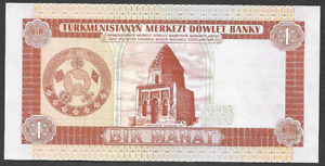 TURKMENISTAN - 1993 - 1 MANAT - UNCIRCULATED.