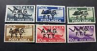 """ITALIA,ITALY 1947 TRIESTE A """" Democratica Posta Aerea"""" 6 Valori cpl set   MH"""
