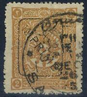 Turkei 1892 Mi. 77 Gestempelt 100% Aufdruck 2 Pia, Wappen