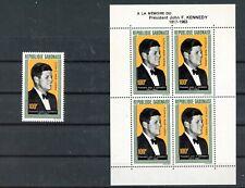 GABON--Individual Stamp and Souvenir Sheet Scott #C27