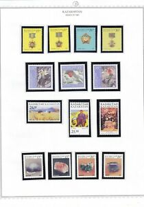 KAZAKHSTAN: 67 STAMPS ALL SETS & 8 MINI SHEETS: ALL NEVER HINGED MINT: CAT £250+