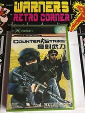 XBOX Japan import Counter Strike Neuf Scellé retro gaming boxed game