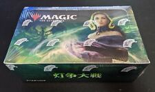 Magic the Gathering WAR OF THE SPARK JAPANESE Sealed Booster Box MTG JP 36 packs