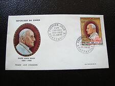 congo (brazzaville) - enveloppe 1er jour 26/6/1965 (cy12)