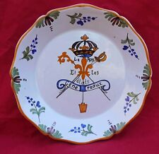 Nevers French Faience Vintage Revolution Scalloped Plate Crown Sword Motto