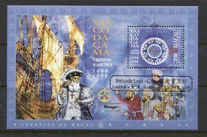 MACAU 1998, VASCO DA GAMA EXPLORER, GOLD OVERPRINT, Sc 946a, SOUVENIR SHEET, MNH