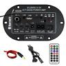 DIY Amplifier Board Audio USB FM Radio TF Player Subwoofer For 8 Inch Speaker