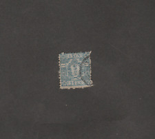 JAPAN 1872 DRAGON 1S TYPE III USED SC # 10a MICH # 10 III x CV EURO 55