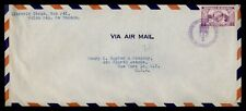 Dr Who 1955 Panama Colon Airmail To Usa Rotary International d80356