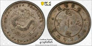 Kwangtung silver 10 cents ND(1890-1908) L&M-136 about uncirculated PCGS AU50