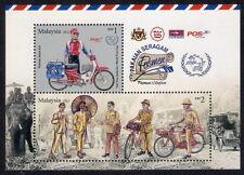 2012 MALAYSIA POSTMAN UNIFORM (M/S) MNH