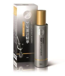 50 Megumi Anti-Grey Hair Essence