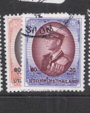 Thailand SC 1728-9 VFU (15ddd)