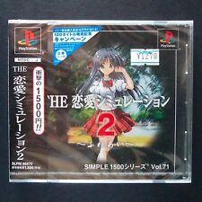 sealed SIMPLE 1500 Vol 71 THE RENAI SIMULATION 2 PlayStation NTSC JAPAN・❀・D3 PS1