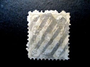 1875 Finland S# 17, 2 Pen Gray Stamp, Used Perf Issue