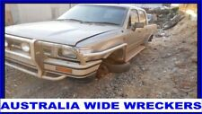 TOYOTA HILUX 1989 - 1996 SR5 DUAL CAB DOOR GLASS L/H REAR WRECKING WHOLE CAR