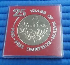 1984 Singapore 25 Years of Nation Building Commemorative $5 Cupro-Nickel Coin