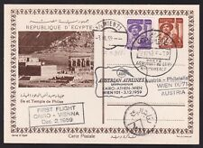 Egypt 1959 High Value Soldier Stationary First Flight Austrian Airlines Wien