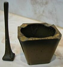 Pal Bell colored brass mortar Israel rare