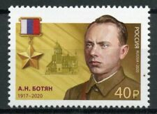 Russia People Stamps 2020 MNH Heroes Aleksey Botyan Intelligence Officer 1v Set