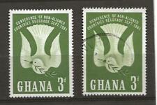 Ghana 1961- Sg265- Belgrade conf of non-aligned countries. Dove Olive Politics,