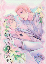 Hetalia Axis Powers doujinshi Germany x Prussia Happily Ever After S-Style
