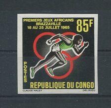 CONGO AFRIKA-SPIELE 1965 UNGEZÄHNT SPORT SPORTS IMPERF NON DENTELE RARE h1275