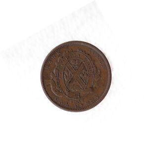 1837 Colonial Canada 1 penny token, Bank Copper