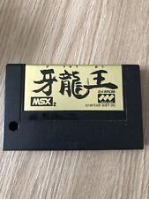DRAGON KING XAIN SOFT MSX2 MSX 2 RARE ONLY 1 ON EBAY