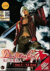 Devil May Cry (Vol. 1-12 End + CD Soundrack) English Sub _ Anime DVD _ Region 0