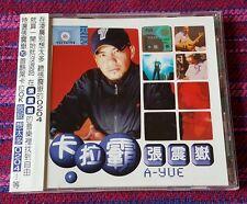 A-Yue ( 張震嶽 ) ~ 卡拉霸 張震嶽 ( Taiwan Press ) Vcd