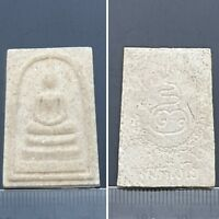 Pendant COLLECTIBLE Antiques Phra Somdej LP Toh Wat Rakang Thai Buddha Amulet