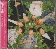 BTS (BANGTAN BOYS)-KAYO NENKA PT.1-JAPAN CD+DVD H40