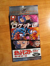 1x JAPANESE Pokemon TEAM ROCKET Set Booster 10-Card Pack R Gang from Box TCG