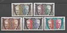 France 1960 timbres de service Yvert  n° 22 à 26 neuf ** 1er choix