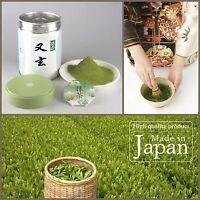 Pure Matcha Green Tea Powder can Japanese YUGEN stone ground Koyamaen Japan